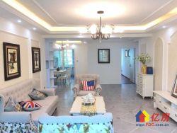 婚房装修 低于市场价 正地铁口 送家具家电 随时看房