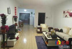 东西湖区 金银湖 碧海花园 3室2厅2卫  136㎡,精装小高层三房出售!