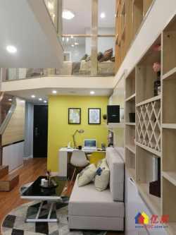 汉口核心居住区 碧桂园蜜柚 三地铁 5.4米复式婚房 不限购