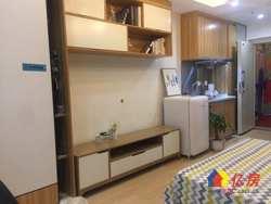 单身公寓 新房在售 雄楚大街主干道 非毛坯小户型 洪山片区