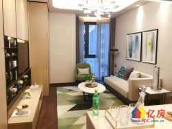 华中606铂瑞公馆,一线豪华江景房,武汉地标,无后期直接住。
