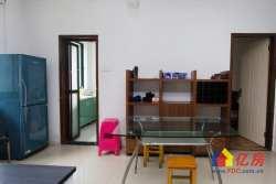 藏龙岛华工镜湖园四居室 证满两年 诚心出售