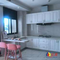 武汉客厅 地铁现房(赠送大阳台)精致一居室 带厨房卫生间