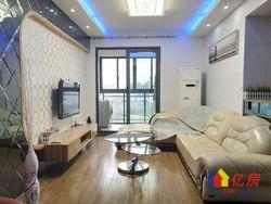 武昌 沙湖 水岸星城B区 中高楼层 豪装2房超底价 惊爆