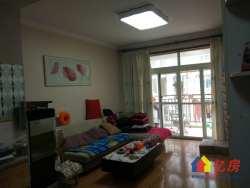 汉西三路 香江家居 润和花园 精装3房 中间楼层 老证