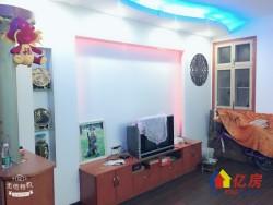 江岸区 台北香港路 颐园公寓 3室2厅2卫 120㎡