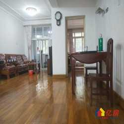 蔡家田北区,田园小区旁市委宿舍,低层通透三室二厅,实际得房大