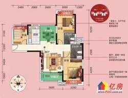通透三房两厅两卫广电兰亭时代成熟小区人气旺,业主诚售看房方便