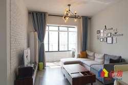 中国铁建梧桐苑,居家精装两房带车位,北欧时尚风格。
