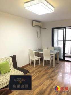 商圈汉口城市广场公寓72万 正规大两室 带天然气 住家