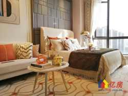 59平,小户型公寓,现房,现房,超低总价,开发商直售。