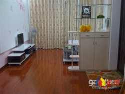 东西湖区 金银湖 金珠港湾 2室2厅1卫  98㎡,精装小高层两房,性价比高!