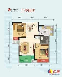 四新 广电兰亭时代 两室两厅 南北通透 环境优雅 人车分流
