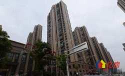 四新 广电兰亭时代 次新房 四居室 户型通透方正 高层视野广
