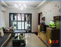 房东急卖的靠谱房源,广电兰亭时代精装三房高楼层诚心卖看房方便