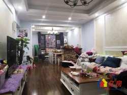 广电一期 85平送15平精装三房 不临街 中间楼层 诚心出售
