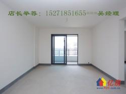 《滨江国际》 一环内 超低单价电梯房 业主需资金周转 低价甩卖3天
