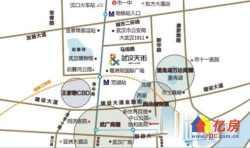 汉口火车站+武汉天街临街商铺+二环开业现铺+二轨交汇+租金200起