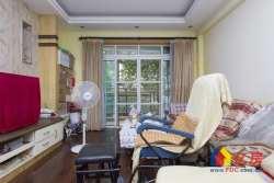 鹦鹉花园南北两居室,老证,简装,地铁4号线!