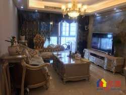 汉阳四新 武汉新区 豪华装修暖气高层看湖大气三房 降价40万
