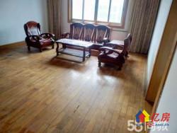 汉阳区 王家湾 盐业大厦 3室2厅1卫 139㎡