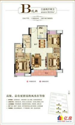 金辉优步湖畔+学.区房+首付26万起+临7号地铁口