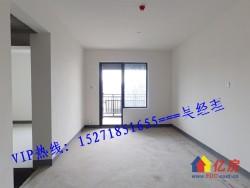 《保利城》徐东内环 品牌社区 环境优美 稀缺两房 总价低 刚需首选