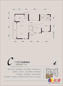 青山滨江商务区 园林路 武汉江山一期 稀缺房源 直接认购 无其他费用