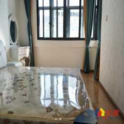 竹叶新村,中间楼层精典户型,精致二房,全新装修送全套家具