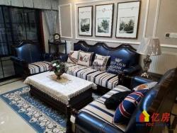 上海公馆 豪装三房  中央空调 全房地暖 诚心置换 带车位