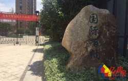8号地铁口国际百纳经典小两房111万朝南户型紧邻永旺