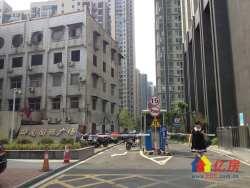 华南国际广场二环内超便宜小户型出售