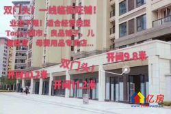 盘龙城临空经济区+幼儿园门口一线临街小金铺做教育