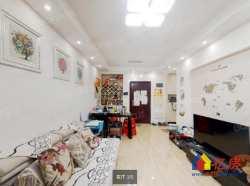 保利时代+真图+满2年精装+居家精装+不临街+换房出售