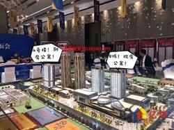 金地自在城地铁口小户型公寓+整层出售+年底考虑做酒店名宿