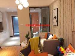 新房新房新房可直接认购地铁口楼下即是商业东湖欢乐谷