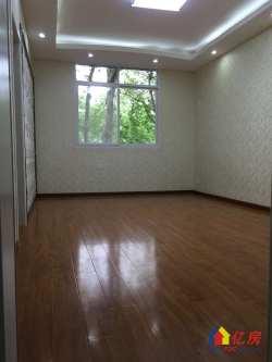 花惠社区,二楼 精装三房 采光好 老证 对口育才一小看房方便