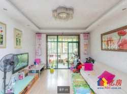 江南家园:满五年唯一(真图)居家精装+一楼带花园+十小学位+不临路