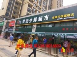 光谷金地天悦,96平临街底商出售,工程大旁,单层现铺 业态不限
