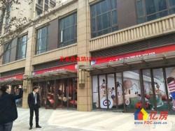 复地海上海临街商铺紧急加推+连锁便利店,药店,早点店