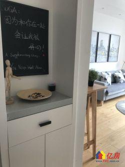 双十一特惠,小户型两居室,新房无税,楼下金地永旺,欢乐谷旁