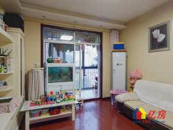 两房朝南 客厅带大凉台 采光好 无遮挡