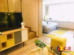 绿地西兰蒂亚北城公馆  loft公寓出售  不限购 不限贷