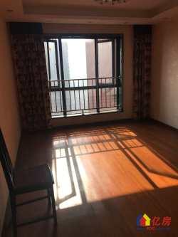 江岸区 大智路 十六中旁边的中城国际 电梯房  南北通透