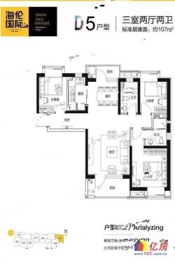 新房|无其他费用,海伦国际,地产50强海伦堡控股倾力打造。