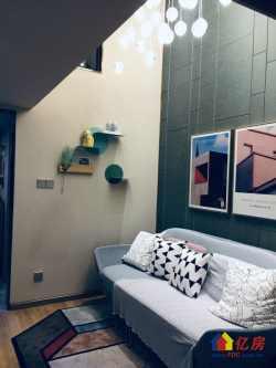 西兰蒂亚 北城公馆 loft 公寓精致三房 近地铁自带商圈