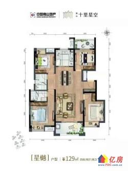 南山十里星空+新房住宅2号地铁+单价仅1万带精装修