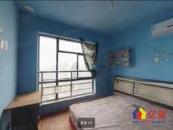 尚都(真图)+28楼+朝南户型+两证已办+总价低+看步行街全景