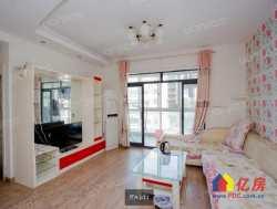 健龙尚谷杰座(真图)+四房通透+满2年+5楼+尚都旁