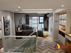 中南欢乐汇层高5.2米复式公寓 限量毛坯房 带天然气 民水电